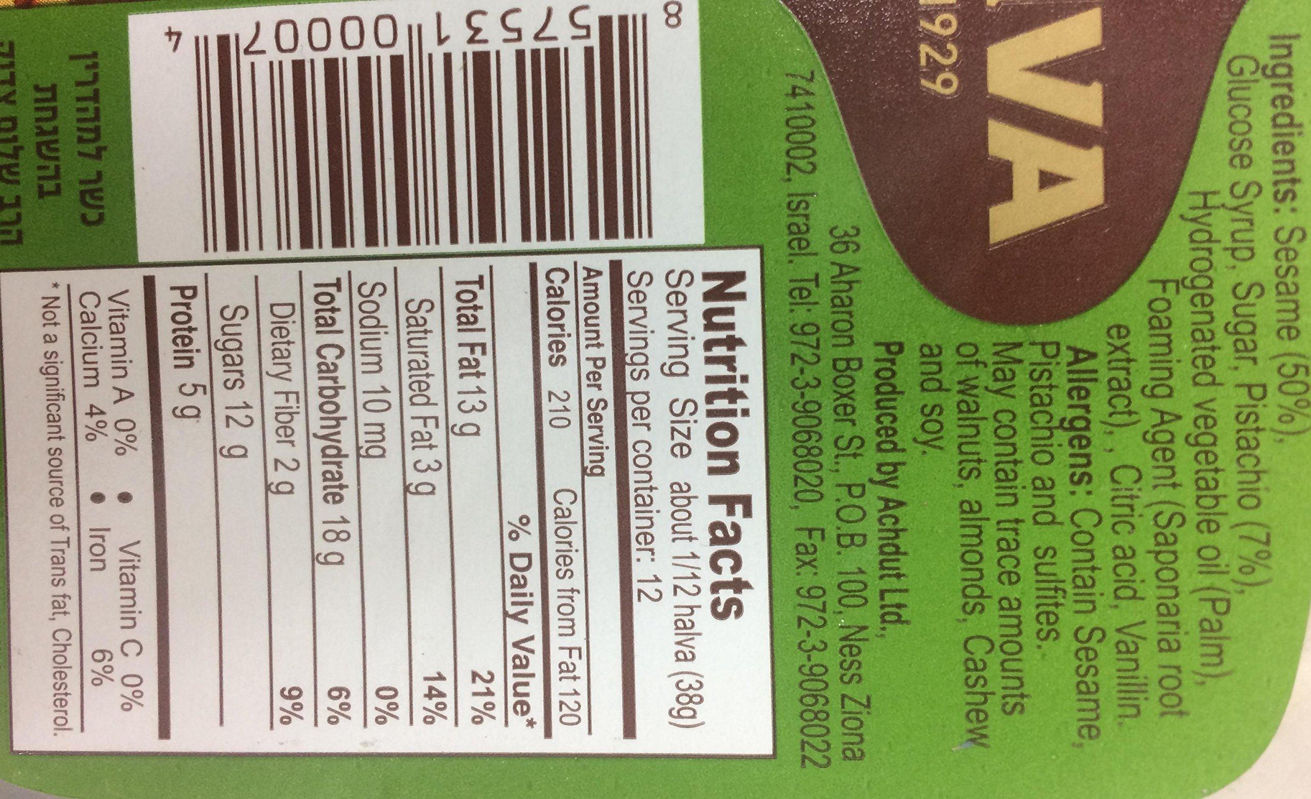 Achva Pistachio Flavored Sesame Halva 16 Oz. Pack Of 3. by Achva