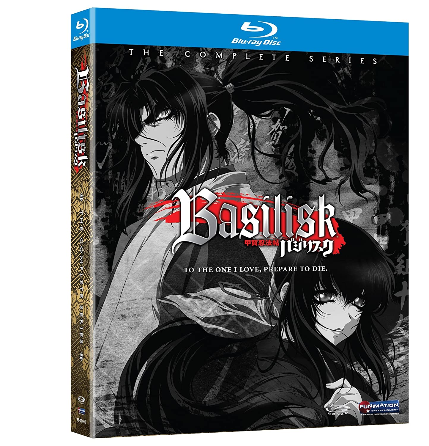 Amazon.com: Basilisk: The Complete Series (Viridian ...