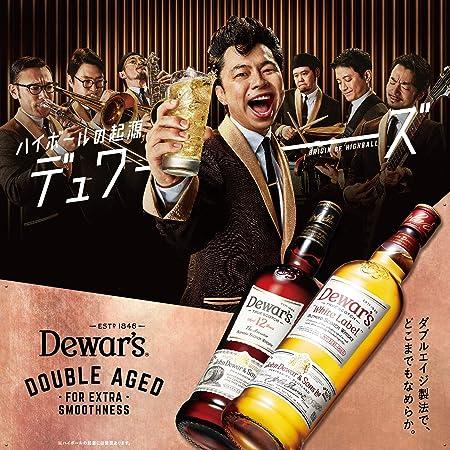 Dewar's White Label 5 años Whisky Escocés - 700 ml
