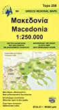 Macedonia 1 : 250 000: Topographische Straßenkarte R4
