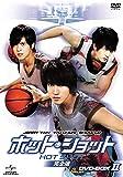 [DVD]ホット・ショット【完全版】DVD-BOXII
