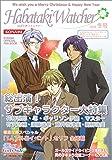 はばたきウォッチャー―Konami official fan book (2003冬号)