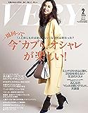 VERY(ヴェリィ) 2018年2月号 [雑誌]