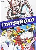 Il fantastico mondo di Tatsunoko. Ediz. a colori