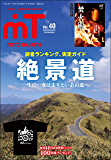 MOTO (モト) ツーリング 2019年 05月号 [雑誌] MOTOツーリング