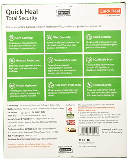 Quick Heal Total Security Latest Version - 5 PCs, 1 Year (Email Delivery in  2 hours- No CD)