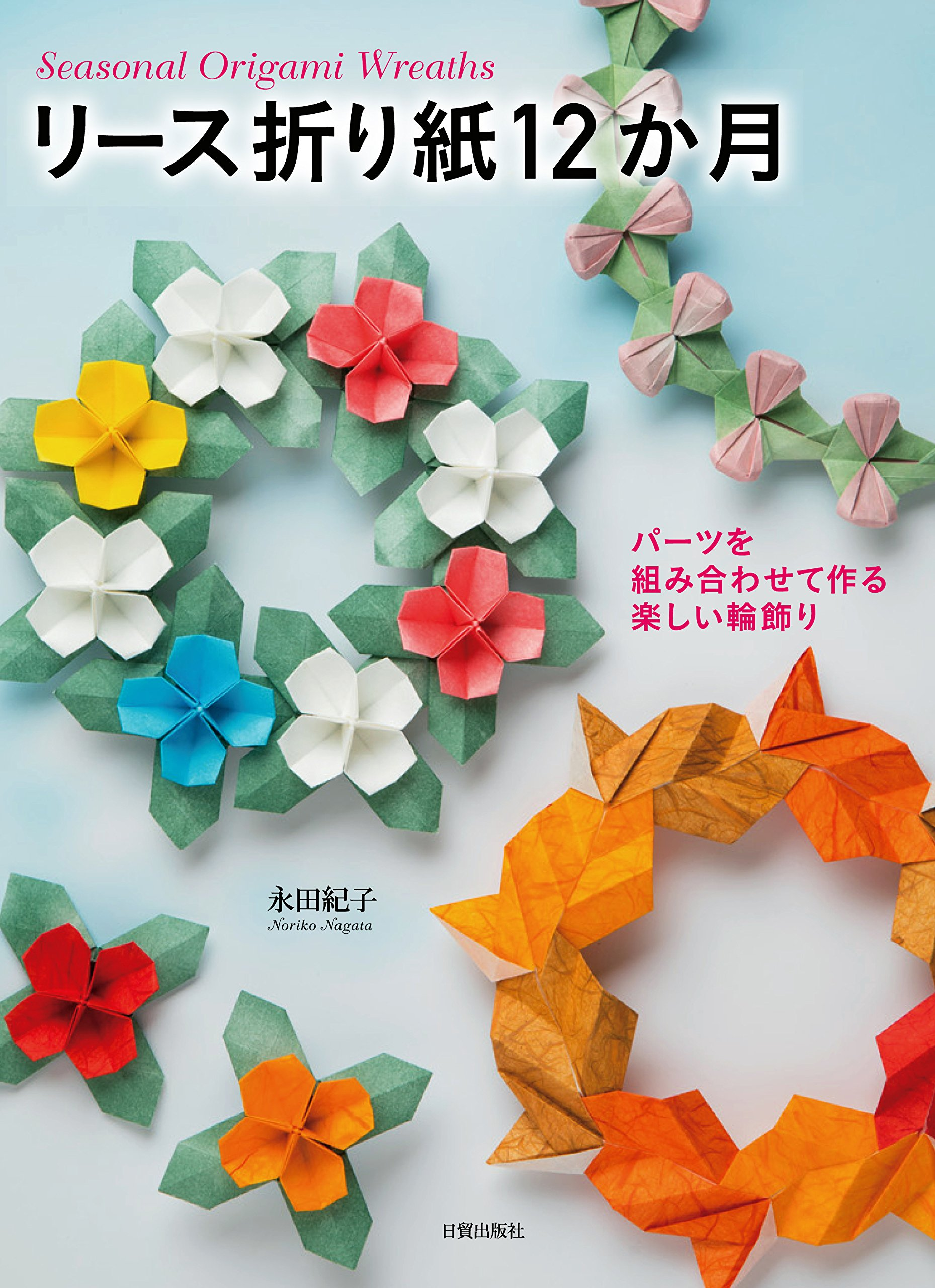 折り紙 花 リース