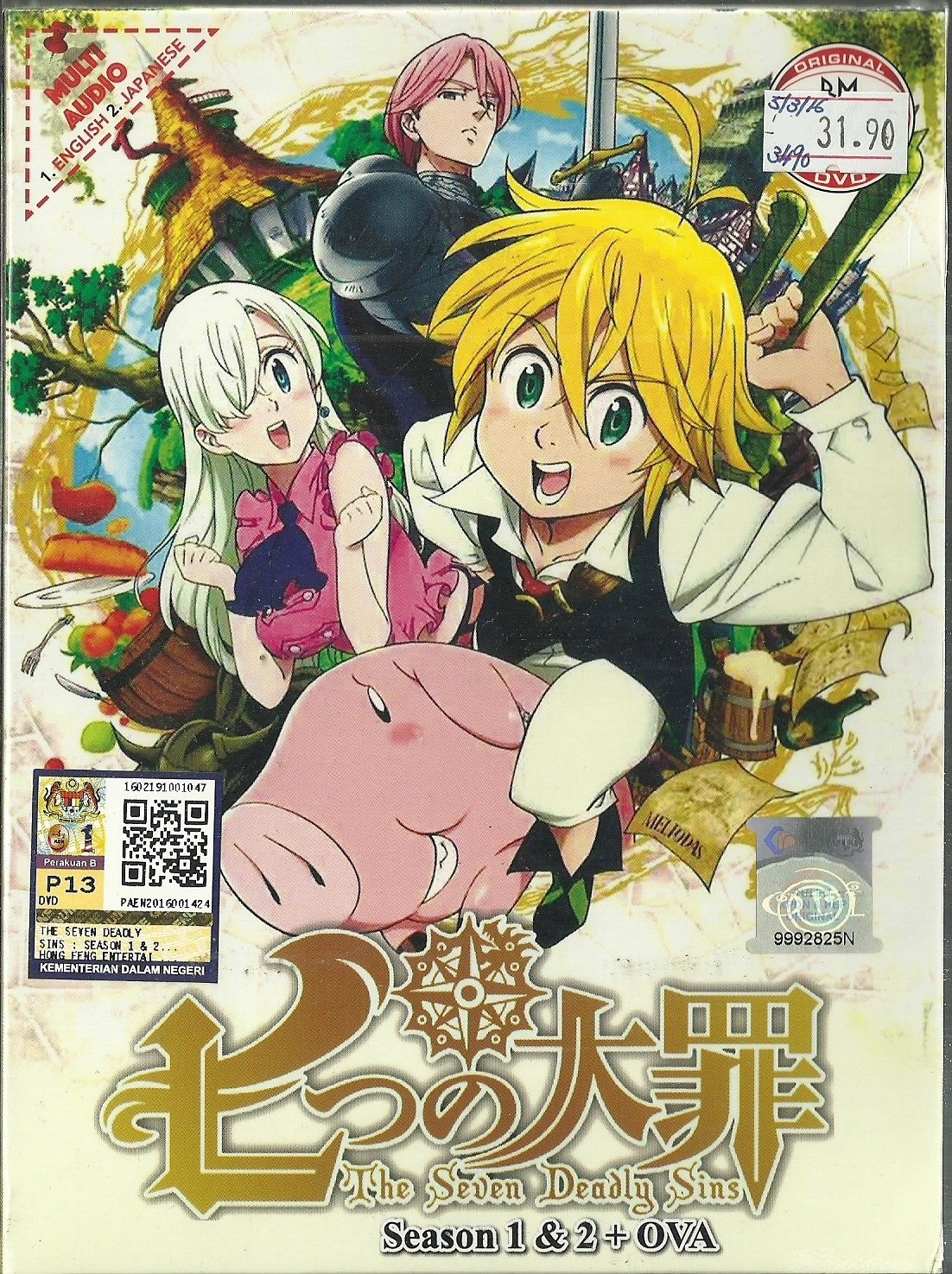 Amazoncom The Seven Deadly Sins Season 12 Complete Tv