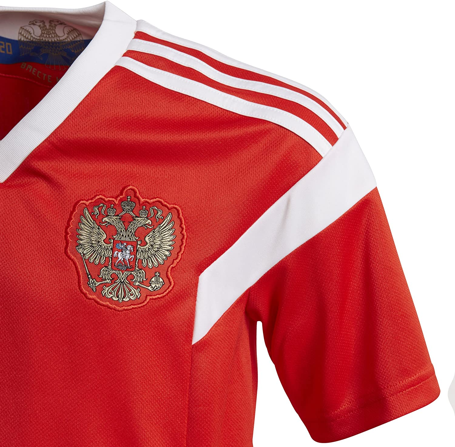 Amazon.com: adidas Kid 's Rfu Rusia Home Soccer Jersey ...