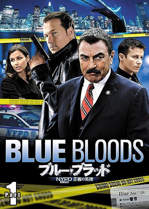 Amazon | ブルー・ブラッド NYPD...