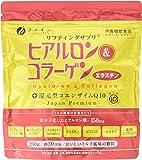 ヒアルロン&コラーゲン+還元型CoQ10袋タイプ【3袋セット】ファイン