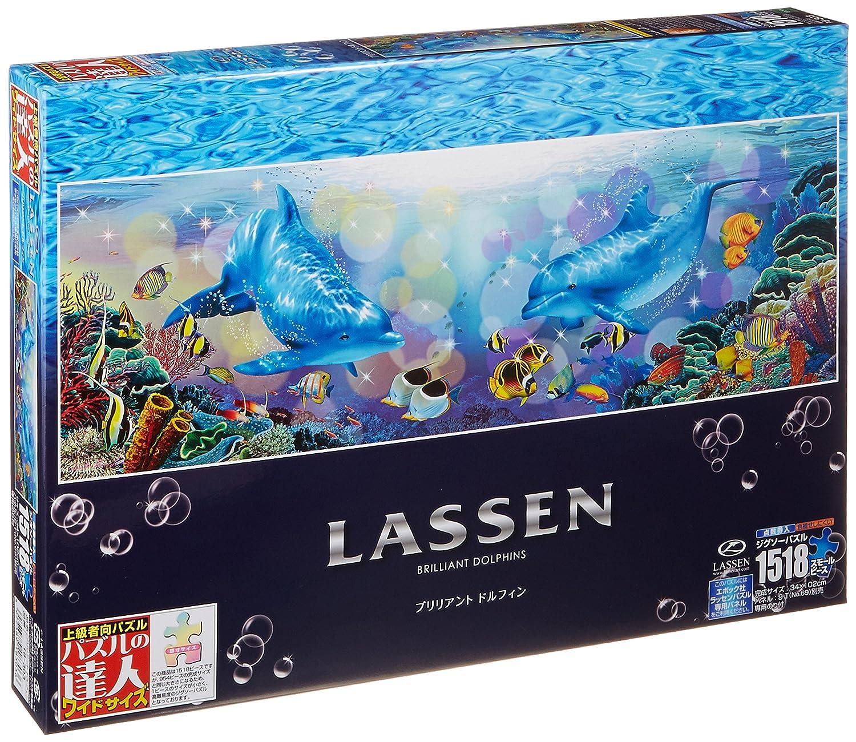 tiendas minoristas Guru wide size 1518 1518 1518 Small Brilliant piece of the puzzle Dolphin 18-30 (japan import) by Epoch  Entrega rápida y envío gratis en todos los pedidos.