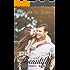 Broken and Beautiful (Martin Family Book 4)