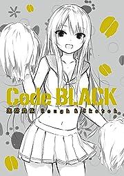 Code BLACK 珈琲貴族 Rough&Sketch