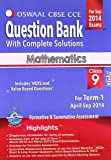 Oswaal CBSE CCE Question Bank with complete solutions for Class 9 Term I (April to September 2014) Mathematics (Old Edition)