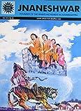 Jnaneshwar (Amar Chitra Katha)