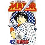Major―Dramatic baseball comic (42) (少年サンデーコミックス)