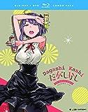 Dagashi Kashi: The Complete Series (Blu-ray/DVD Combo)