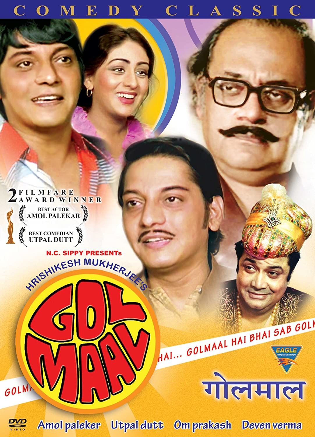 Gol Maal (1979) Full Movie Hindi  In 480p and 720p