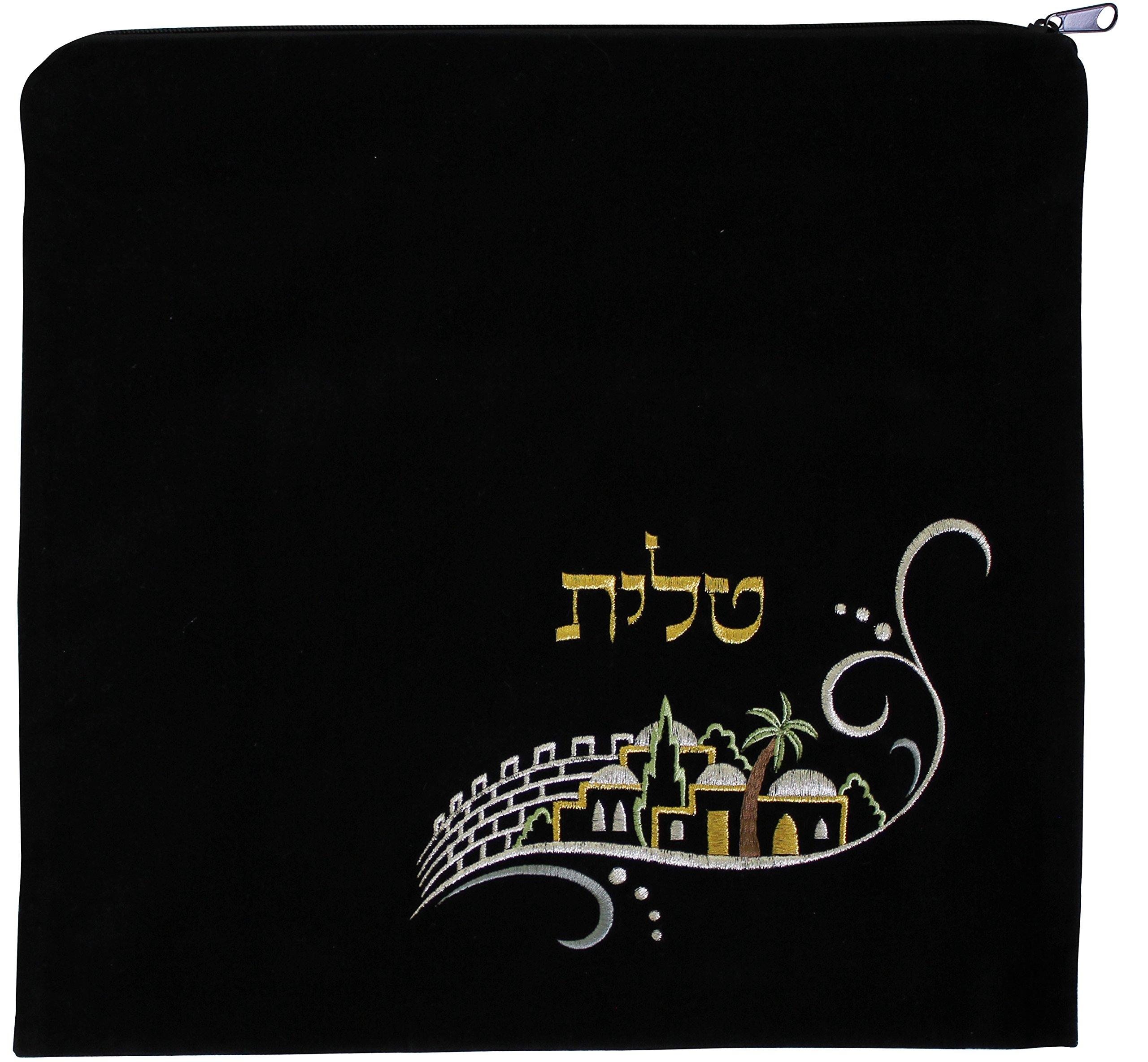 Majestic Giftware Gift Tallis Bag Velvet Embroidery Jerusalem Design, 14.5'' x 14'', Blue/Gold/Silver
