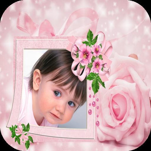 Lucky Flower Photo Frames