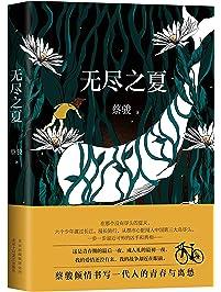 "Amazon com: Chinese Kindle ä¸æ–‡ç""µå 书  Foreign Languages Store"