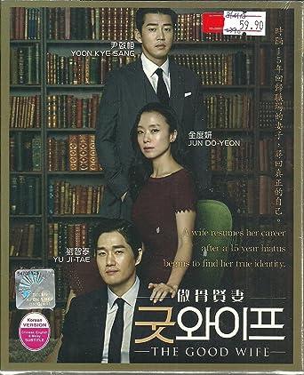 Amazon com: THE GOOD WIFE - COMPLETE KOREAN TV SERIES ( 1-16