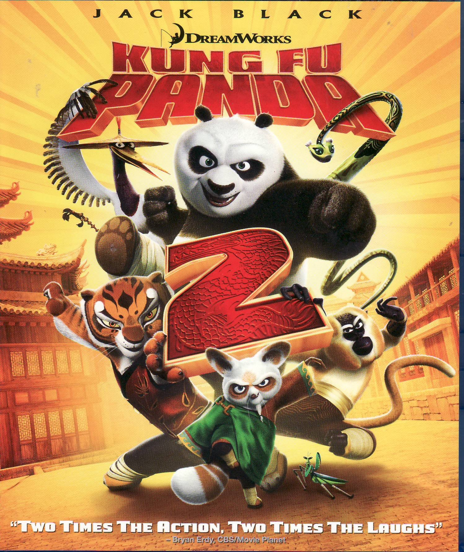 Kung Fu Panda Black Blu ray product image