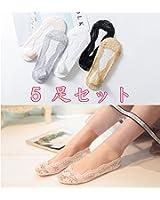 フットカバー 5足セット 靴下 ソックス レースフットカバー フットウエア ストレッチパンプスカバー アンクルソックス 脱げない 浅履き 通気性 抗菌防臭 吸汗速乾 滑り止め レディース 女性 婦人靴下 パンプスインソックス 綿製 22.0~24.5cm対応