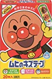 池田模範堂 ムヒのキズテープ 20枚入り 【一般医療機器】