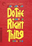 Do the Right Thing (The Criterion Collection)