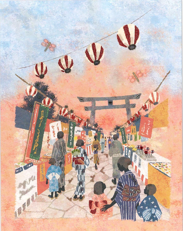 Miyuki Dekor Kit Herbstmesse Nagatsuki - 9. Monat BHD-9.2.