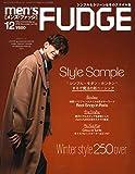 men's FUDGE - メンズ ファッジ - 2018年 12月号 Vol.108