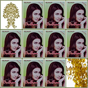 Amazon Com 10 Boxes Of Pure Herbal Golden Henna Hair Color 100g