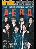 AERA9/23号