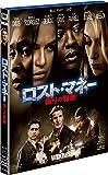 ロスト・マネー 偽りの報酬 2枚組ブルーレイ&DVD [Blu-ray]