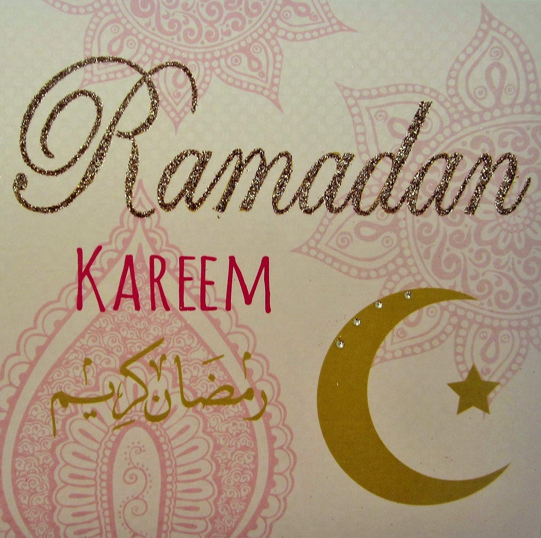 White Cotton Cards Code R4 El Ramadán Kareem Hecho a Mano ...