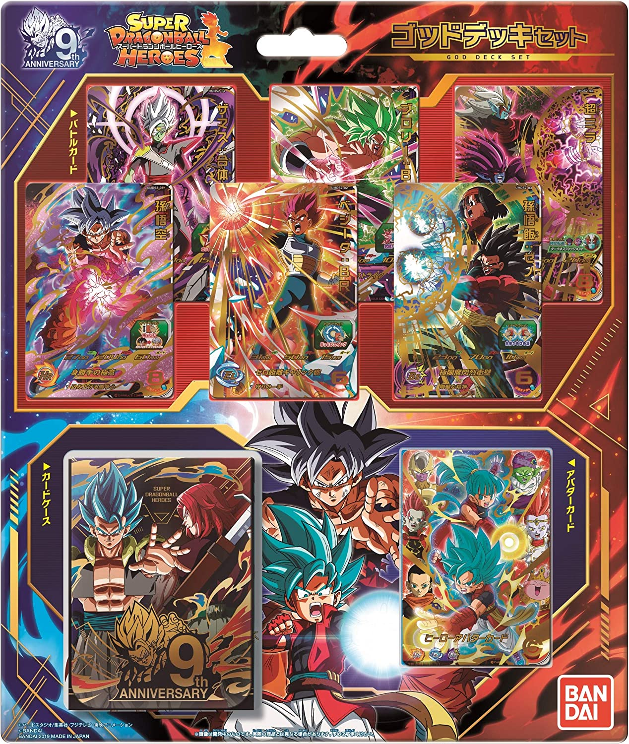 BANDAI Super Dragon Ball Heroes God Deck Set 9th Anniversary Cartas: Amazon.es: Juguetes y juegos