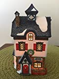 """Dept 56 North Pole """"Neenee's Dolls and Toys""""-1991 Retired #5620-0"""