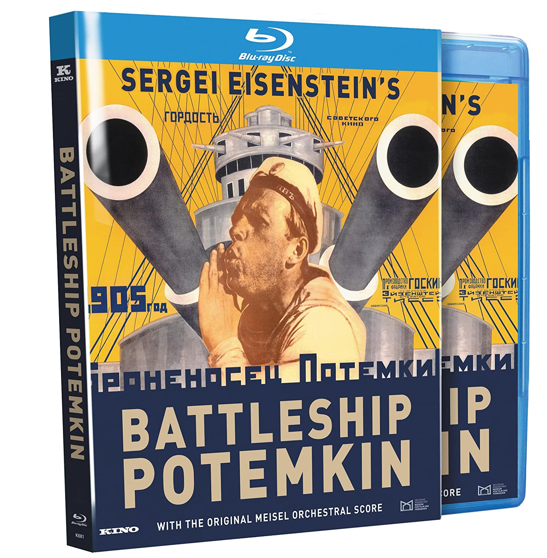 Battleship Potemkin [Blu-ray] Alexander Antonov Vladimir Barsky Grigori Aleksandrov Sergei M. Eisenstein