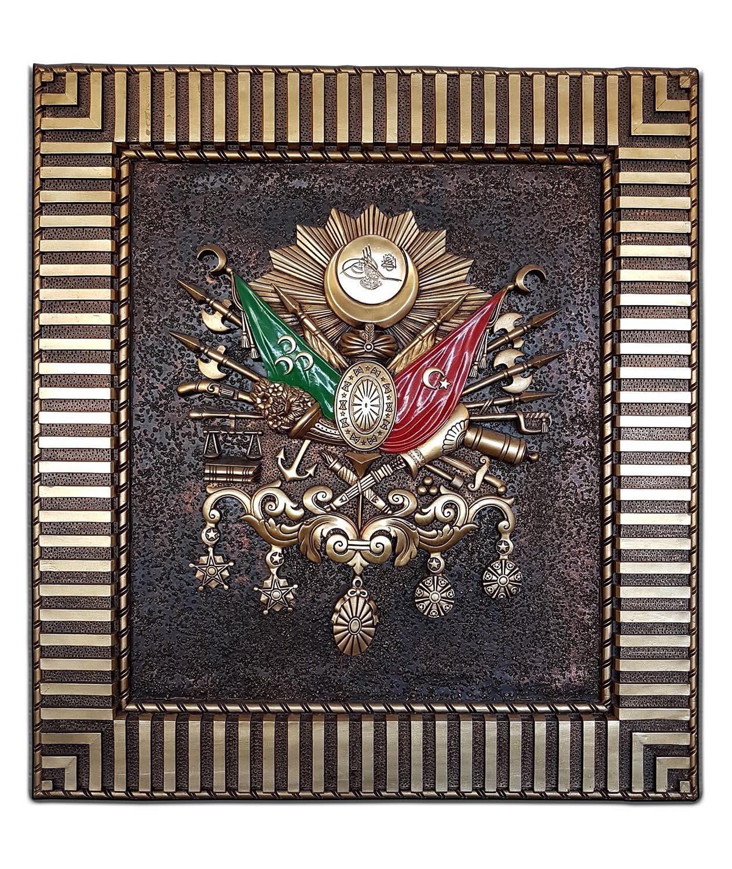 Leinwandbild Leinwandbild Leinwandbild OSMANLI ARMASI Tugra Wappen Osmanisches Reich Tablo Bild Digital Druck (B80cm x H90cm) 28bbf8