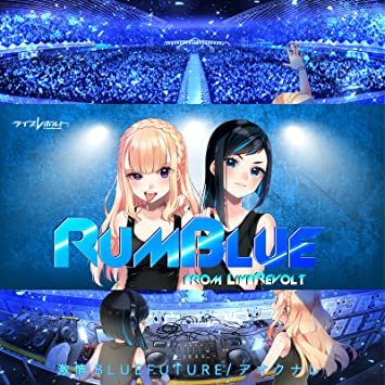 Amazon | 激情BLUEFUTURE / アオ...