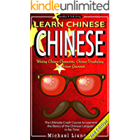 CHINESE: Learn Chinese - Writing Chinese Characters, Chinese Vocabulary & Chinese Grammar - The Ultimate Crash Course to Learning the Basics of the Chinese ... travel guide, chinese cookbook Book 1)