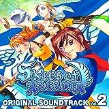 Skies of Arcadia Original Soundtrack vol.2