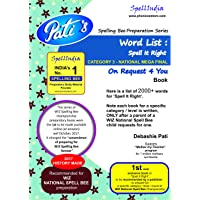 Wiz Spell Bee - Category 3 - Class 3 & Class 4 - National Mega Final - Spell It Right ... Word List Book ... has list of words to prepare
