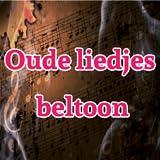 Oude liedjes beltoon