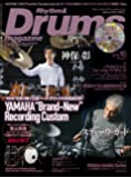 Rhythm & Drums magazine (リズム アンド ドラムマガジン) 2016年 10月号 (DVD付) [雑誌]