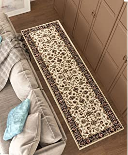 Amazon Com Home Must Haves Brown Beige Green Red Orange Traditional