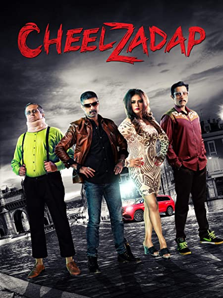 Cheel Zadap 2019 Movie WebRip Gujarati ESub 300mb 480p 1GB 720p