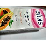 elois Hair Removal Cream - Papaya Extract (for Dry Skin)